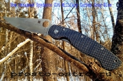 nozh_skladnoj_spyderco_c36_military_carbon_gray_blue